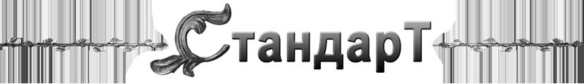 Изготовление и продажа в Магнитогорске кованых изделий и кованых элементов