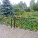 kovka200011