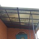 kovka200034