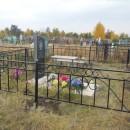 kovka200036
