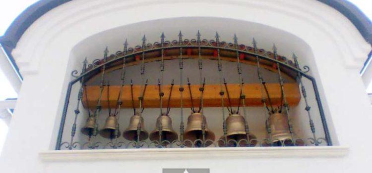 Ритуальные изделия. Кресты, оградки, часовни